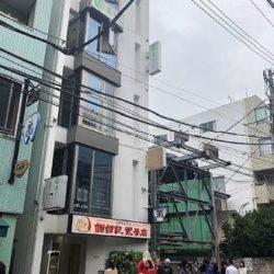 横浜中華街1棟ビル  表面利回り6.23%